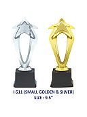Star trophy (Small)